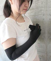 SOROTTO(ソロット)のUVドット柄アームカバー(手袋)