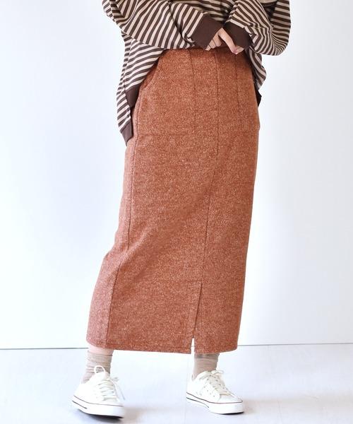 ウールライクナロースカート