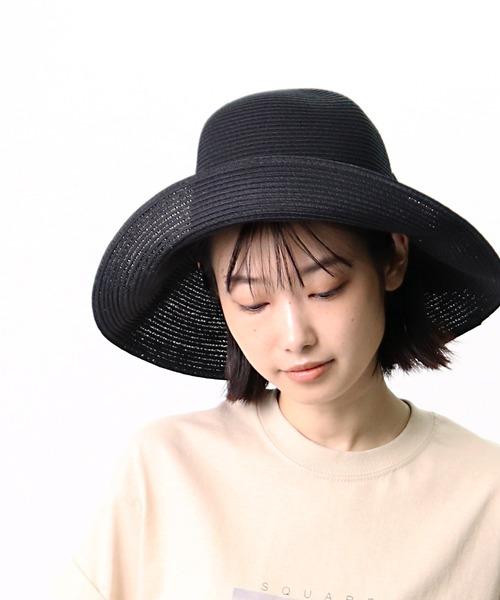 :Washable Ribbon Hat