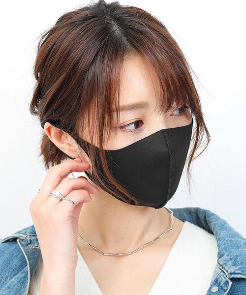 二 枚 マスク
