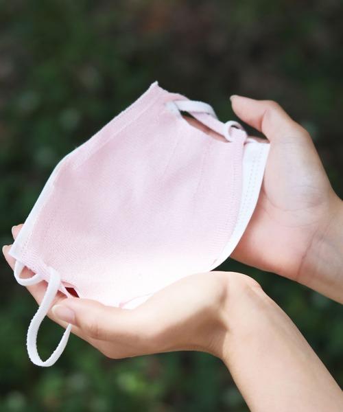 【 warmth / ウォームス 】 マスク用シルクインナーカバー WST・・