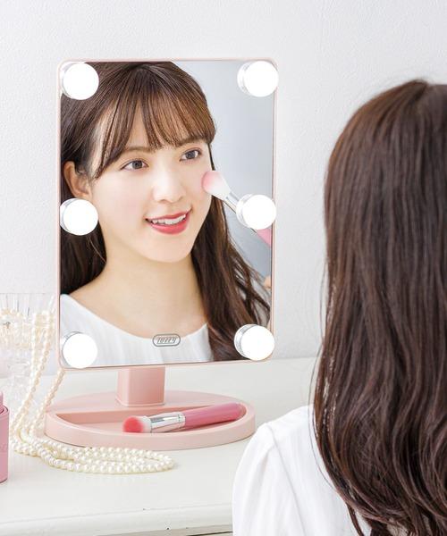 【Toffy Beauty/トフィー ビューティー】 ハリウッドスタイルミラー