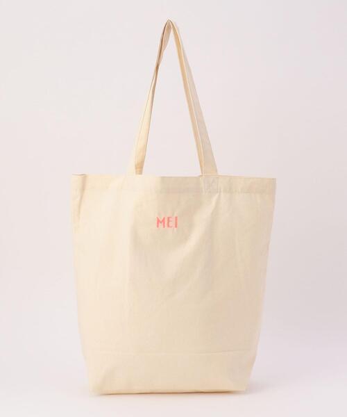 【女性にもオススメ】MEI(メイ)ワンポイントロゴトートバッグ