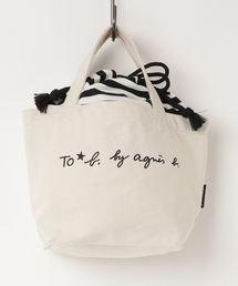 To b. by agnes b.(トゥービーバイアニエスベー)のWI03 SAC ロゴミニトートバッグ(トートバッグ)