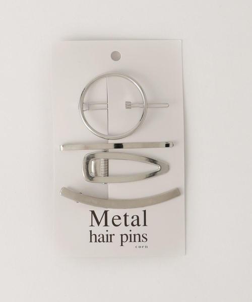 メタルヘアピンセット
