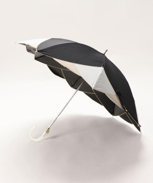 晴雨兼用日傘 カラーブロッキング 切り継ぎ
