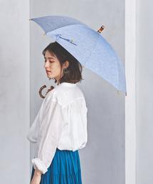 UBCS 無地 シャンブレー 晴雨兼用 傘 ◆