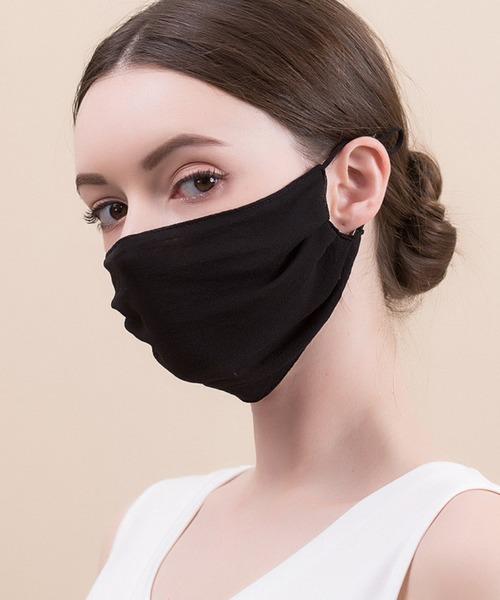 マスクカバー 抗菌