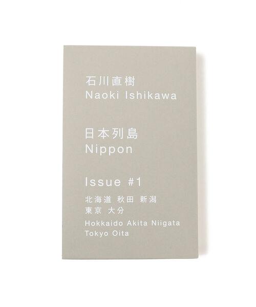 石川直樹 / 日本列島セット