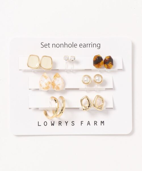 LOWRYS FARM(ローリーズファーム)の「7SETジュシノンホールイヤリング 885976(イヤリング)」|キャメル