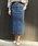 LEPSIM(レプシィム)の「コットンポリウレタンミディナロースカート 822730(スカート)」|ブルー