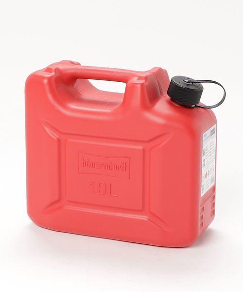 【 hunersdorff / ヒューナースドルフ 】 ウォータータンク 燃料タンク PROFI10L CUR