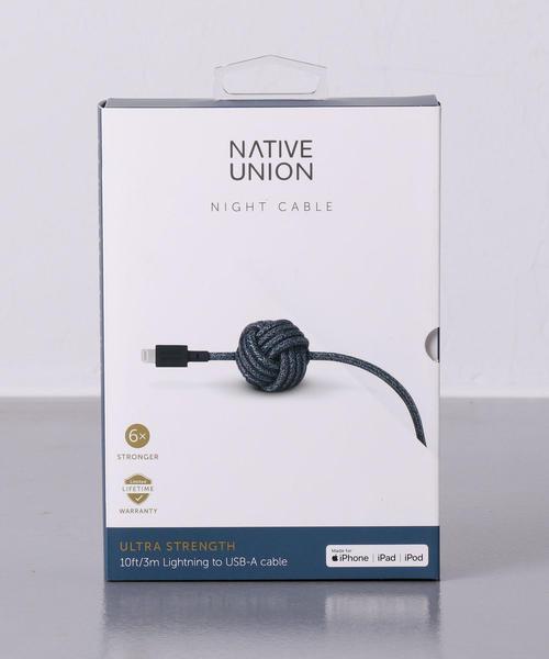 <NATIVE UNION(ネイティブ ユニオン)> NIGHT ケーブル 3M