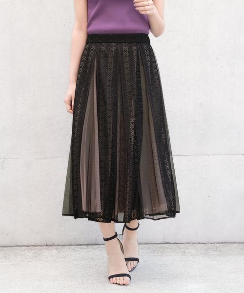 STRAWBERRY-FIELDS(ストロベリーフィールズ)の「ピエスモンテ スカート(スカート)」|ブラック
