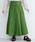 merlot(メルロー)の「フロントボタンタックフレアスカート052-7007(スカート)」 カーキ