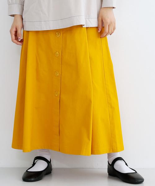 merlot(メルロー)の「フロントボタンタックフレアスカート052-7007(スカート)」 イエロー
