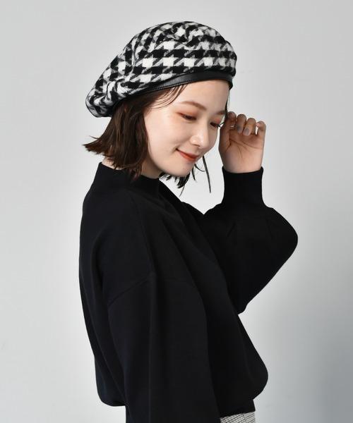 柄アソートベレー帽