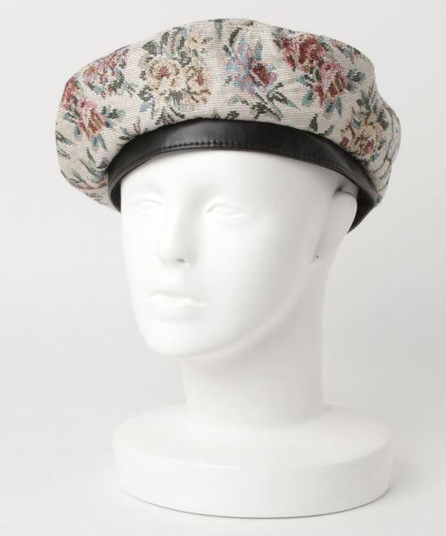 ゴブランベレー帽