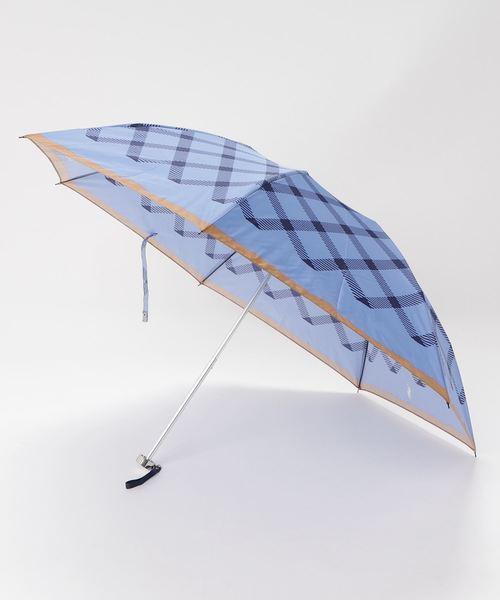 折りたたみ傘 【バイアスチェック】