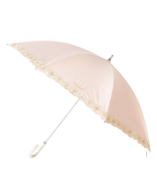 日傘 【クリザンテーム】