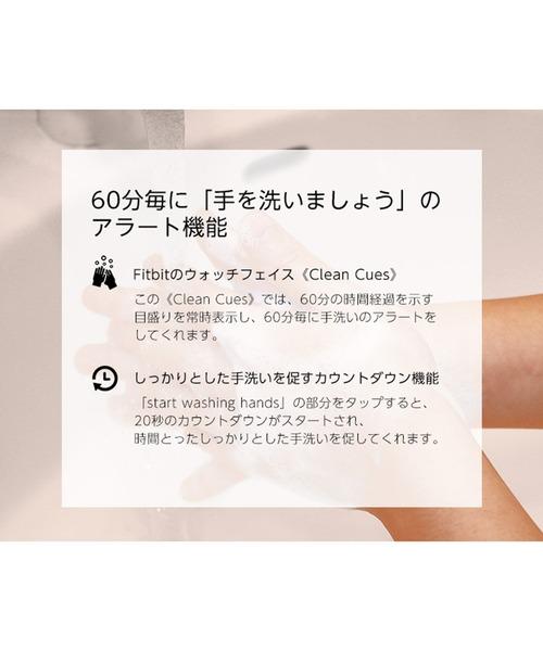 Fitbit(フィットビット)の「【Fitbit】フィットビット Alexa搭載 スマートウォッチ Versa2(腕時計)」|詳細画像