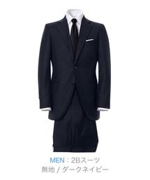 ZOZO(ゾゾ)の2Bスーツ(カスタムオーダー)/無地 ダークネイビー[MEN](セットアップ)