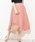 natural couture(ナチュラルクチュール)の「ジョーゼットプリーツスカート(スカート)」 ピンク系その他