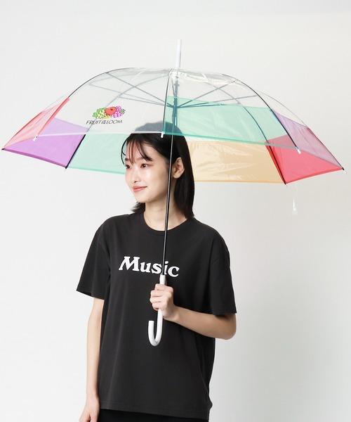 【 FRUIT OF THE LOOM / フルーツオブザルーム 】カラフルビニール傘 RAINBOW 2TONE UMBRELLA 14800700 アンブレラ