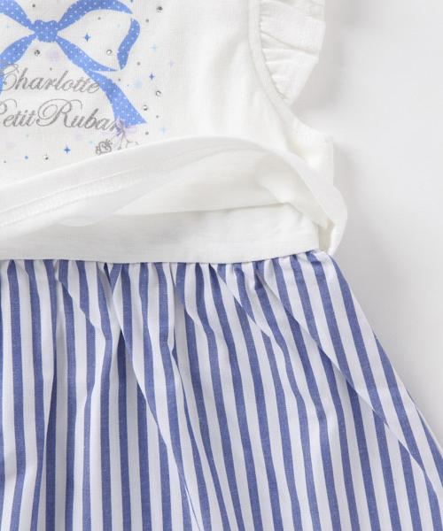 トドラーガールズ リボン&ロゴ柄 ストライプスカート フリル袖ワンピース