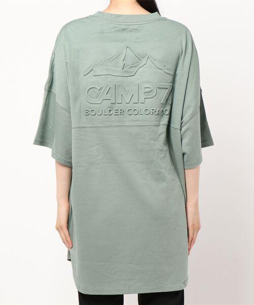 CAMP7(キャンプセブン)の「【CAMP7】エンボスロゴTシャツ(Tシャツ/カットソー)」|グリーン
