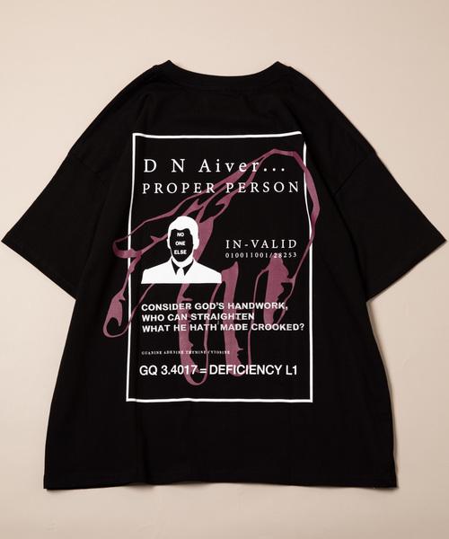 CASPER JOHN AIVER DNAiver... TEE