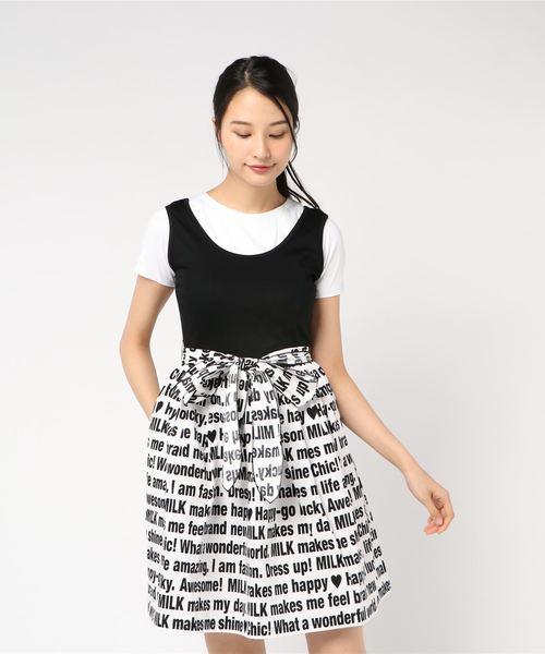 数量限定価格!! MASSAGE キャミワンピース(ワンピース)|MILK(ミルク)のファッション通販, 東松浦郡:e8459a6f --- wm2018-infos.de
