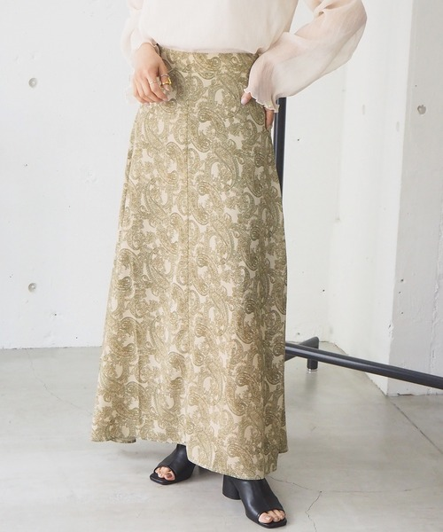 tiptop(ティップトップ)の「アソートAラインロングスカート(スカート)」|G