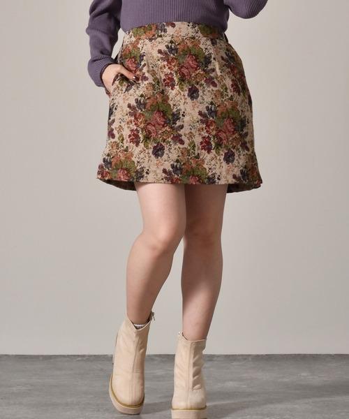 アソートタイトスカート