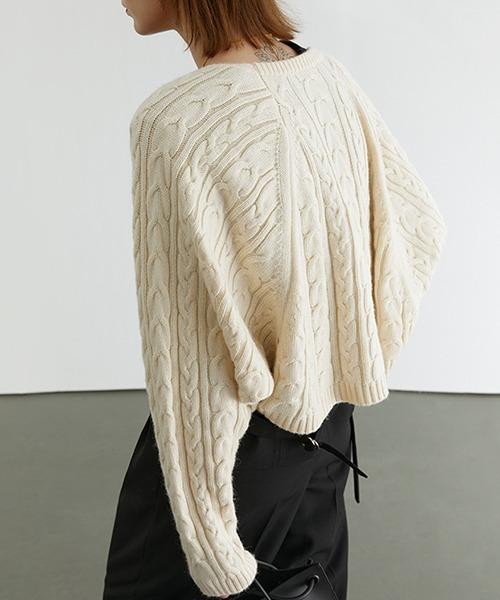 【Fano Studios】【2021SS】Cable knit bolero FD20S128