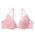 PEACH JOHN(ピーチジョン)の「【B〜Gカップ展開、上下で3960円+税のお手頃プライス】PJ DAYSライトブラ(ブラ)」|ピンク