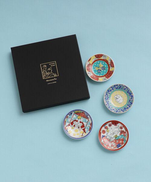 九谷焼豆皿4枚セット/北澤平祐