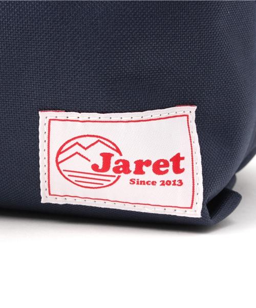 Jaret/ジャレット/リュック/DMシリーズ