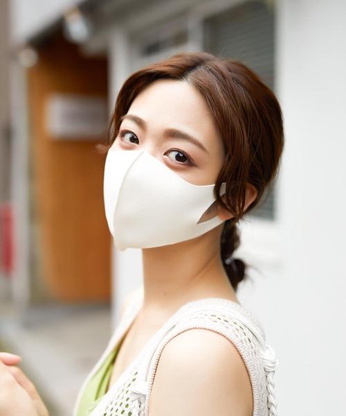 マスク 清涼 【楽天 1280円】【送料無料】マスク