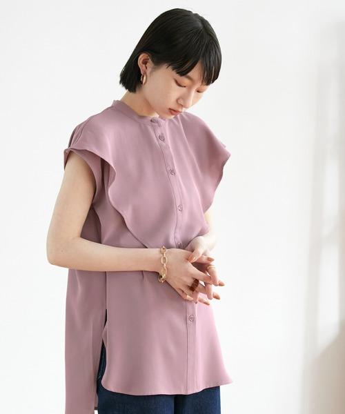 【EMMA】ケープカラーノースリーブシャツ