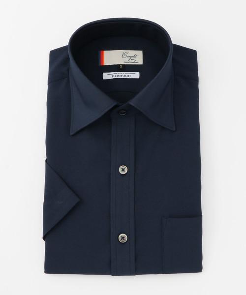 【クールビズにおすすめの半袖シャツ04】汗シワが目立ちにくいネイビーの半袖シャツです。