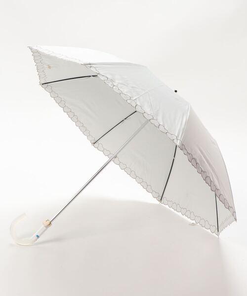 晴雨兼用折りたたみ日傘 ハート刺繍