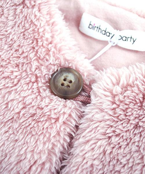 birthday party/ボアベスト(80cm)