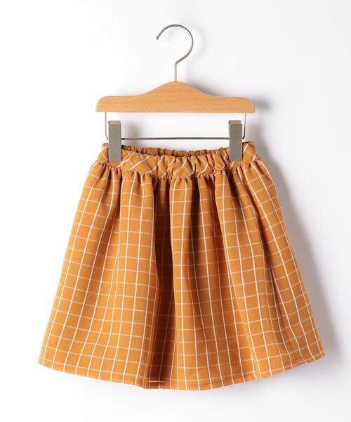 シアーチェック×無地 リバーシブルスカート