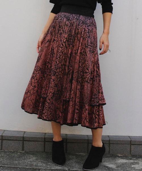 パイピングフレアスイッチングスカート