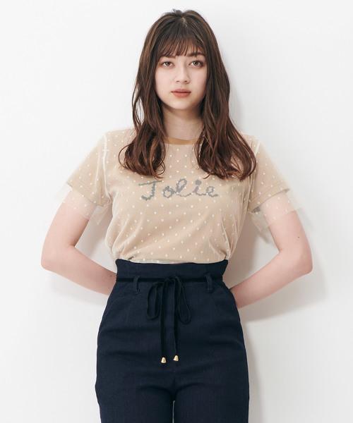 テープシシュウロゴTシャツ