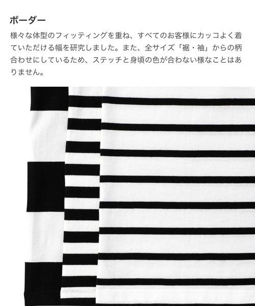 中細ボーダーTシャツ(パターンオーダー)/ホワイト×ブラック[MEN]