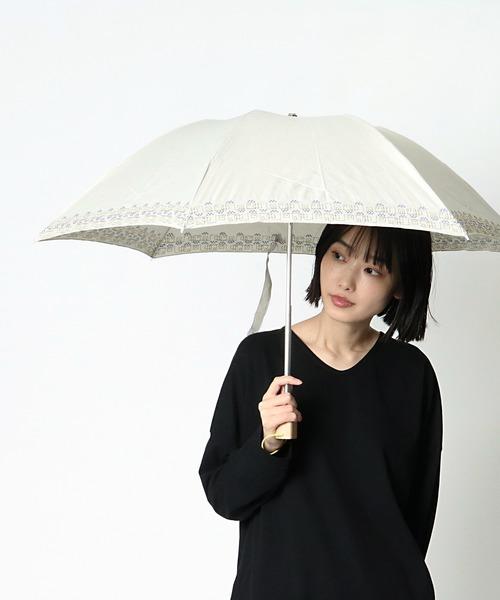 【 korko / コルコ 】 晴雨兼用刺繍日傘 折りたたみ傘 刺繍 KOR-50EPM OGW ・・