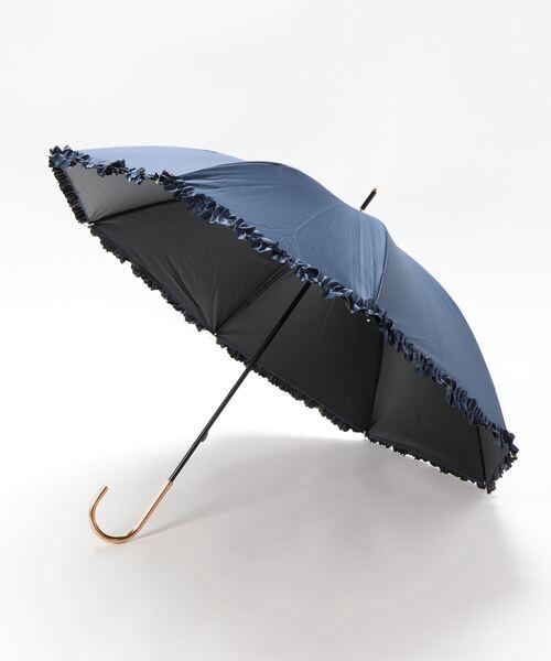 estaa(エスタ)の「晴雨兼用日傘 フリル(長傘)」|ダークブルー