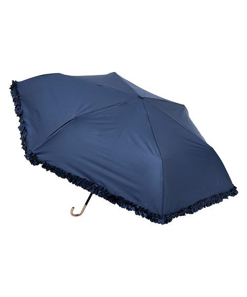 estaa(エスタ)の「晴雨兼用耐風折りたたみ日傘 フリル(折りたたみ傘)」|ダークブルー